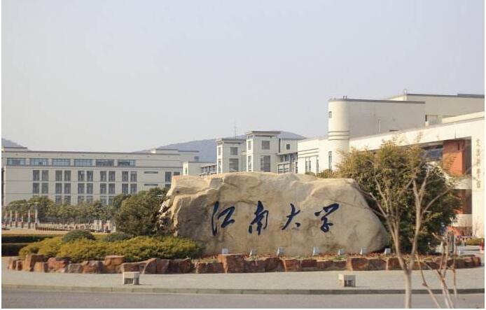江南大学校园监控系统