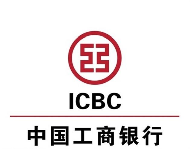 中国工商银行弱电监控工程